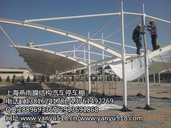 永州市膜布加工_专业承接各类膜结构工程