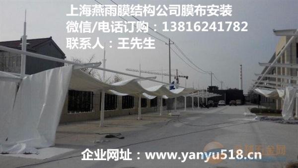 和縣燕雨PVDF白色建筑膜材加工_業務廣泛