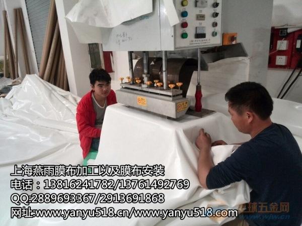 庐阳区膜布加工_专业承接各类膜结构工程