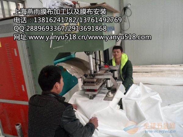 泗沥镇膜布加工_专业承接各类膜结构工程