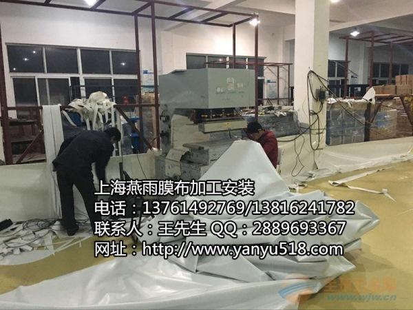 歙縣燕雨PVDF白色建筑膜材加工_業務廣泛