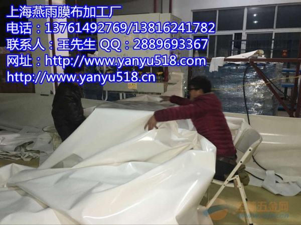湖口县PVC彩色膜布雨篷布加工_货发全国