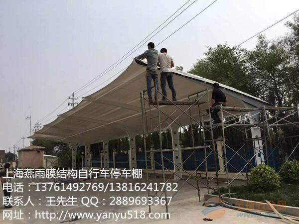 姜堰市膜布加工_专业承接各类膜结构工程