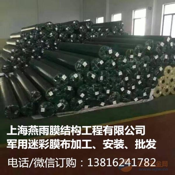 泗泾镇亚克力1050克pvc膜布加工
