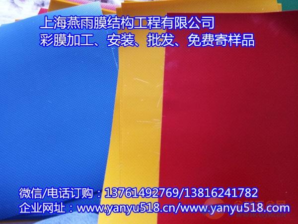萍乡市膜布加工_专业承接各类膜结构工程