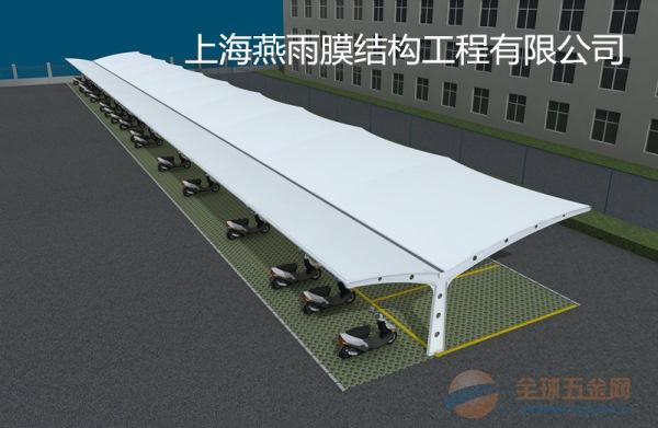 德兴钢膜结构自行车停车棚免费设计_上门测量