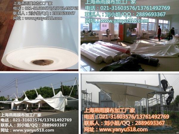 平阳县膜布加工_专业承接各类膜结构工程