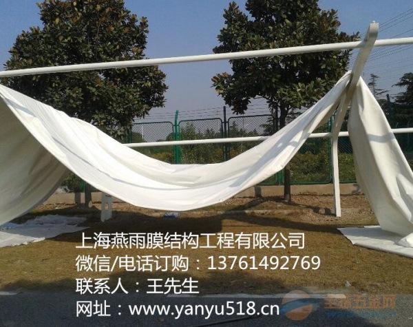 崇川區燕雨PVDF白色建筑膜材加工_業務廣泛