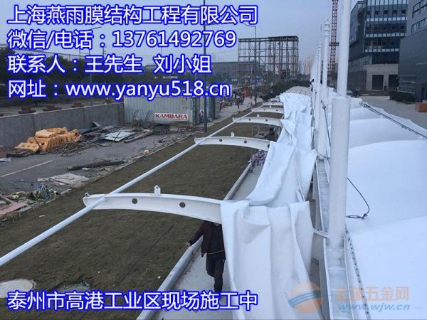 连云港市膜布加工_专业承接各类膜结构工程