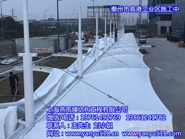 龙湾区膜布加工_专业承接各类膜结构工程