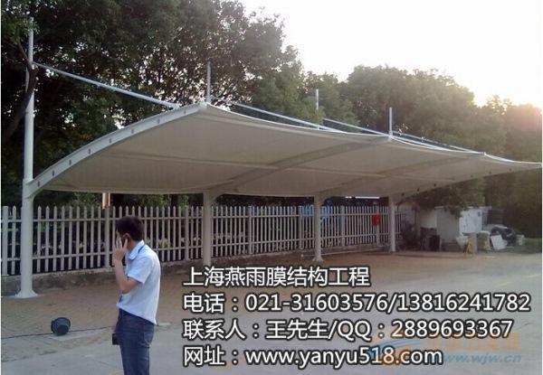 延平区钢结构停车棚生产厂家13816241782