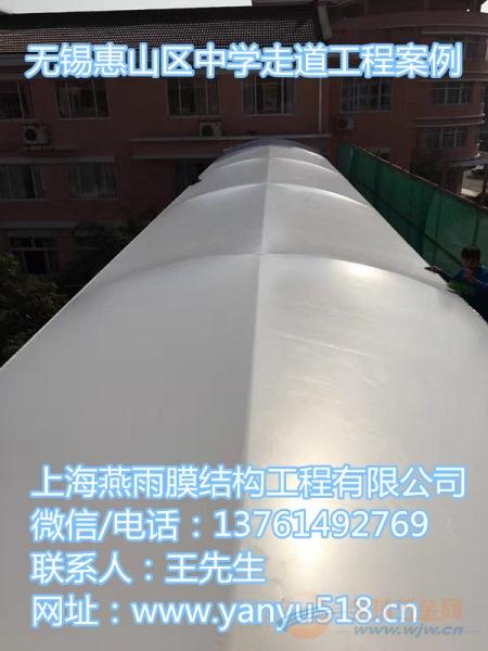 瑞金钢膜结构自行车停车棚免费设计_上门测量