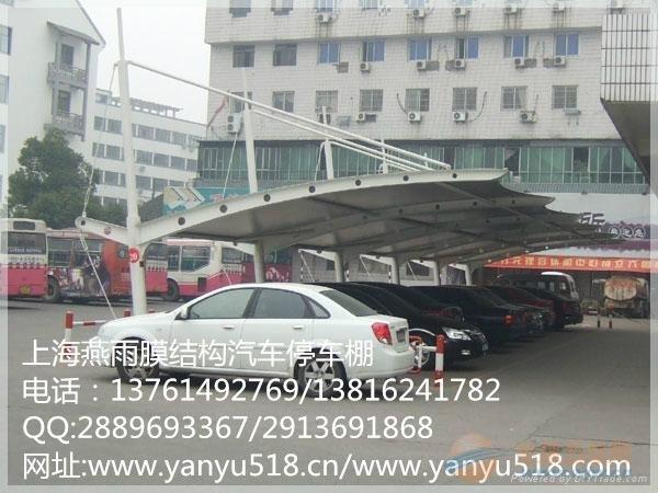 临湘市膜结构自行车/汽车停车棚制作