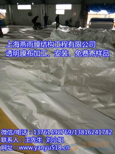 漕泾镇燕雨膜结构停车棚膜布加工
