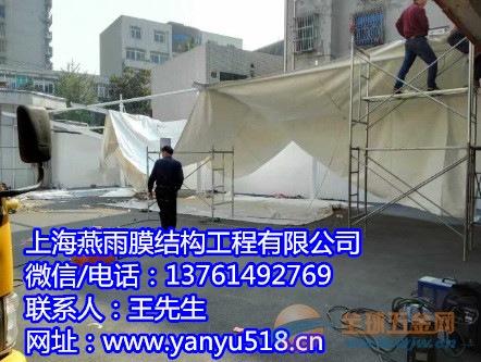 枫泾镇燕雨膜结构停车棚膜布加工