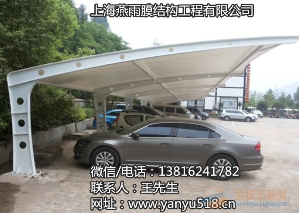 通州市简易钢结构汽车停车篷|停车雨篷