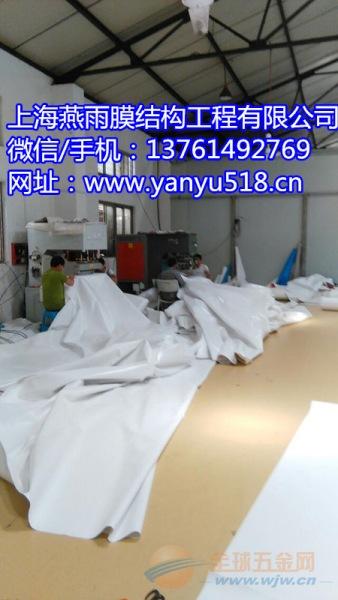 忻州市膜布加工_专业承接各类膜结构工程