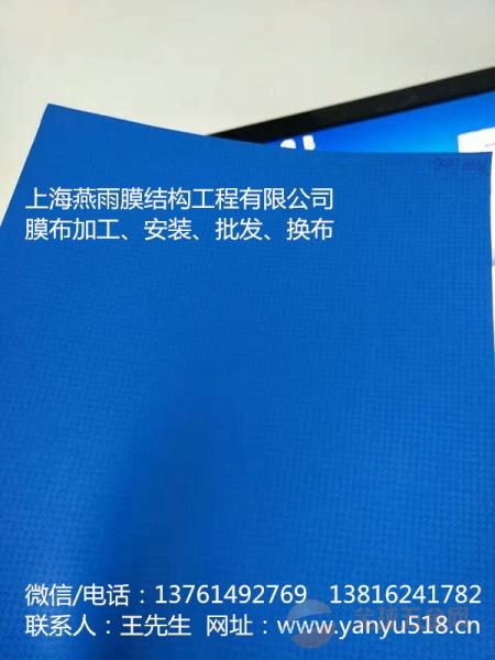 如东县膜布加工_专业承接各类膜结构工程