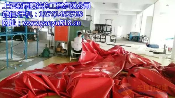 上饶县PVC彩色膜布雨篷布加工_货发全国