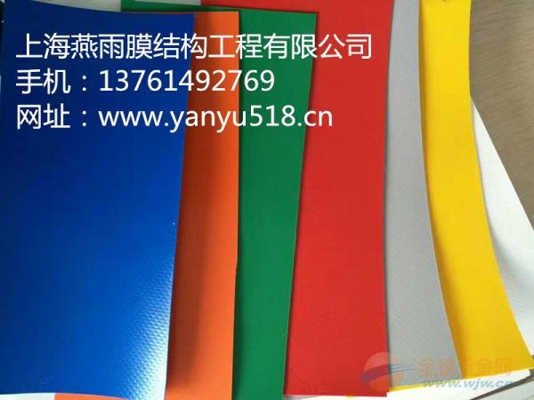 青州市膜布加工_专业承接各类膜结构工程