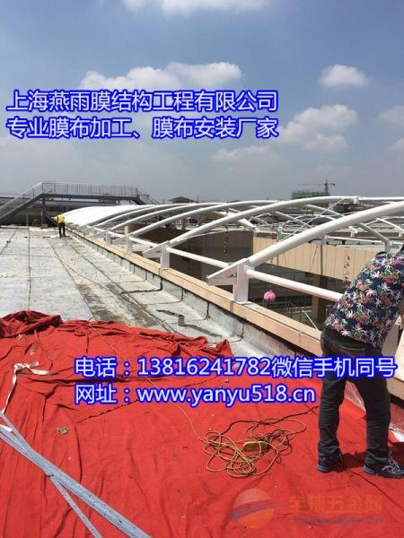 波阳市PVC彩色膜布雨篷布加工_货发全国