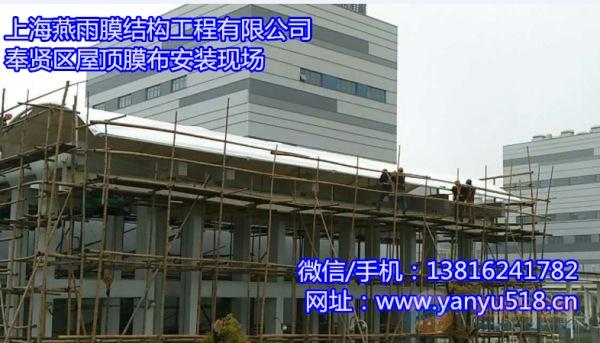 戚墅堰燕雨PVDF白色建筑膜材加工_業務廣泛