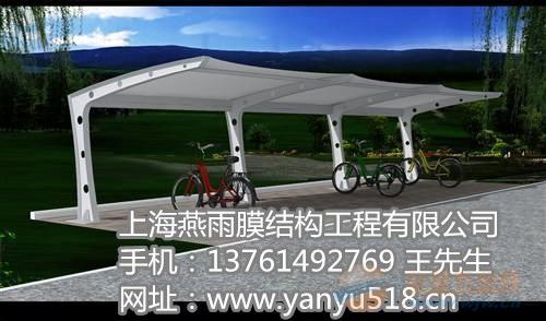 安远钢膜结构自行车停车棚免费设计_上门测量