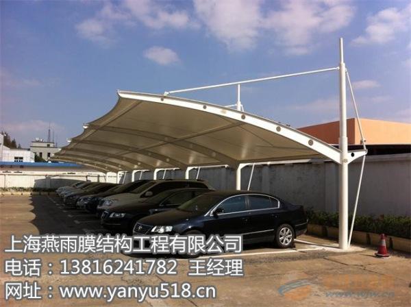 杨浦区钢结构停车棚生产厂家13816241782