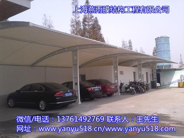 兴化市简易钢结构汽车停车篷|停车雨篷