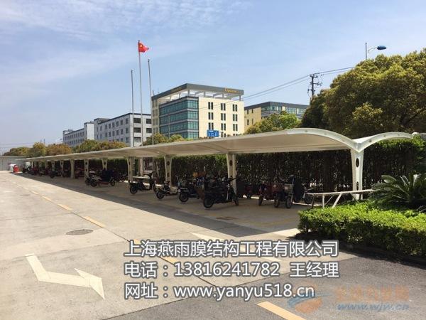 新昌縣鋼結構自行車棚加工_業務廣泛銷售