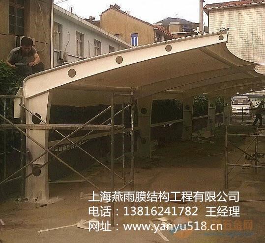金東區鋼結構自行車棚加工_業務廣泛銷售
