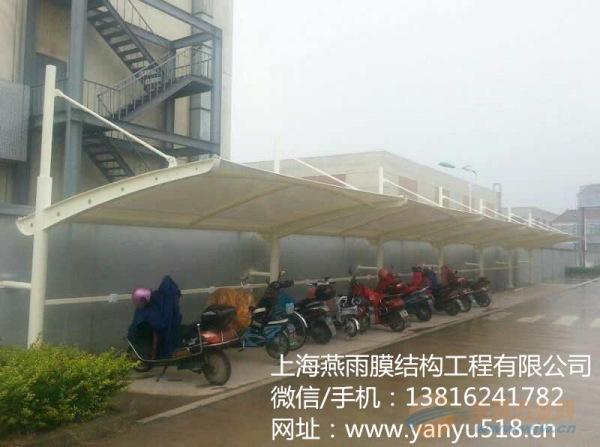 泖港镇【篷布加工】膜结构电动车雨棚