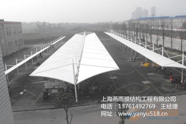 瑞昌钢膜结构自行车停车棚免费设计_上门测量