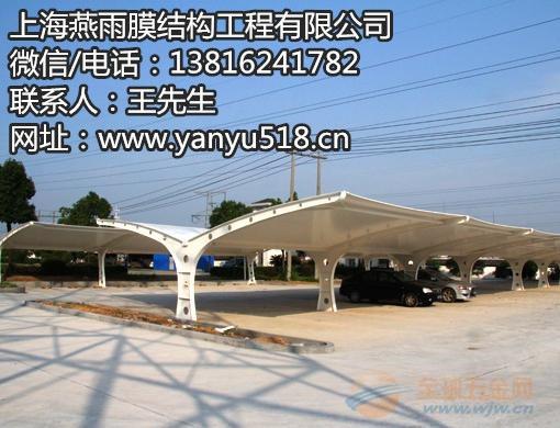 晋安区燕雨厂家定制PVDF高透光膜结构停车棚膜材加工