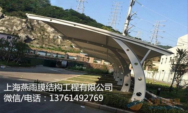 青浦區上海燕雨鋼結構車棚—廠家直銷