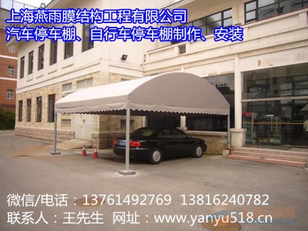江岸区燕雨厂家定制PVDF高透光膜结构停车棚膜材加工
