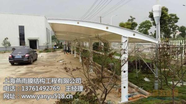 泰兴市简易钢结构汽车停车篷|停车雨篷