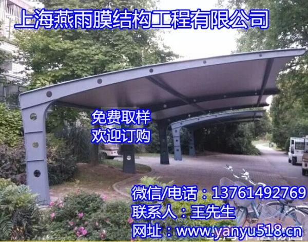 练塘镇定做车棚百度搜索燕雨停车篷