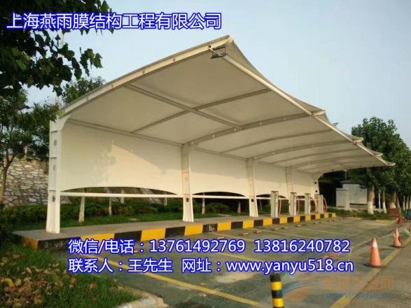 安徽省上海燕雨鋼結構車棚—廠家直銷