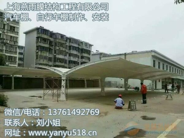 泗泾镇七字形电动自行车停车棚