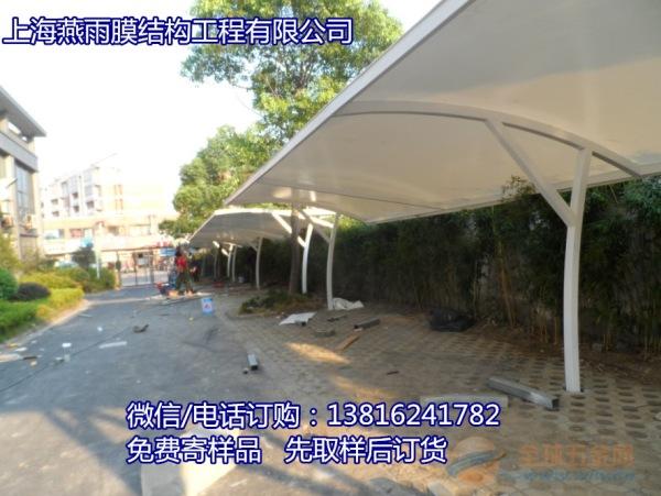 阳泉市小轿车钢结构遮阳篷 价格低_质量可靠