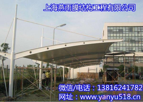 绍兴市上海燕雨膜结构工程有限公司_车棚制作商