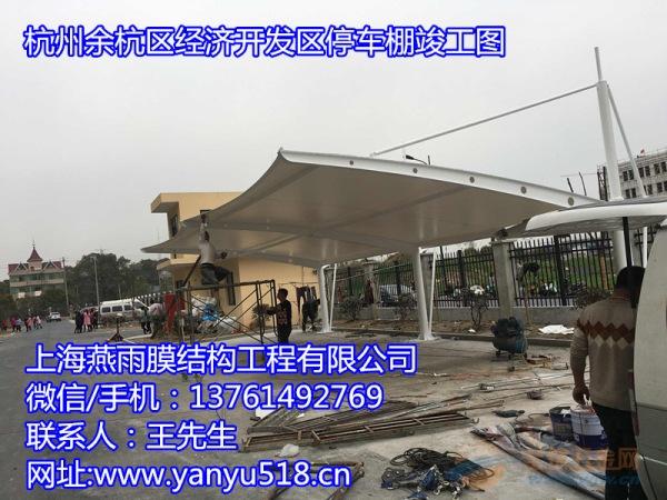 桐乡市单开立柱钢结构停车蓬立柱焊接安装