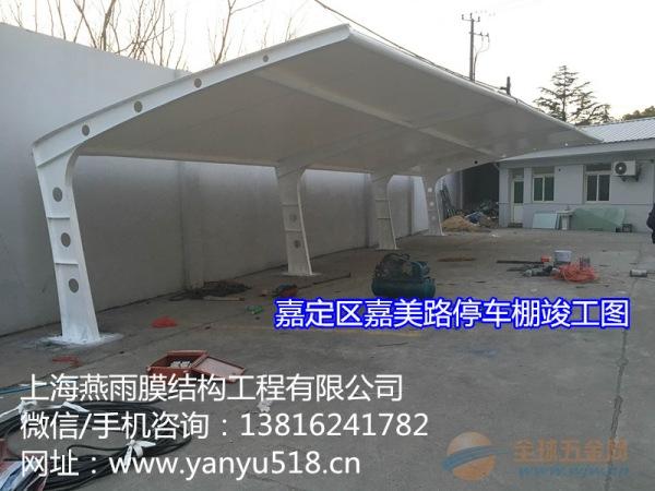 赵巷镇定做车棚百度搜索燕雨停车篷
