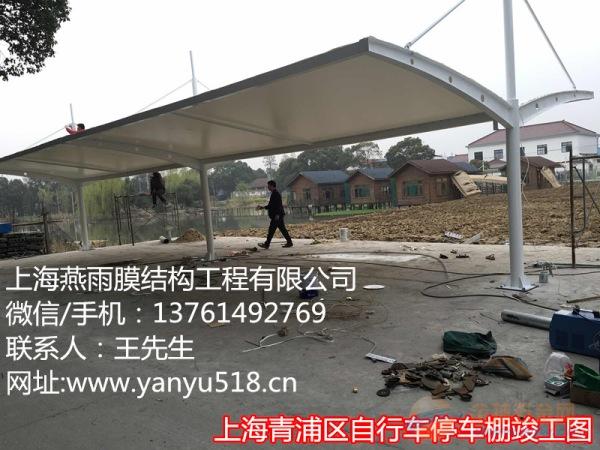 长宁区燕雨厂家定制PVDF高透光膜结构停车棚膜材加工