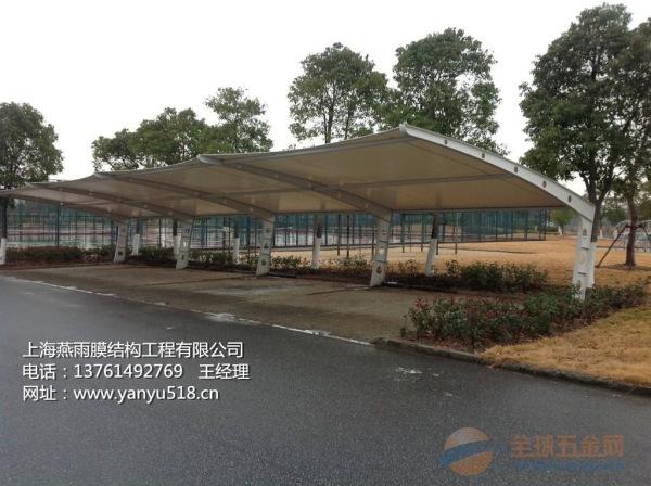 朔州市小轿车钢结构遮阳篷 价格低_质量可靠