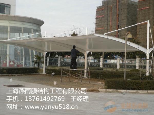 婺城区定做车棚百度搜索燕雨停车篷