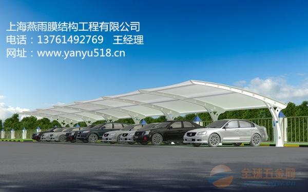长治市小轿车钢结构遮阳篷 价格低_质量可靠