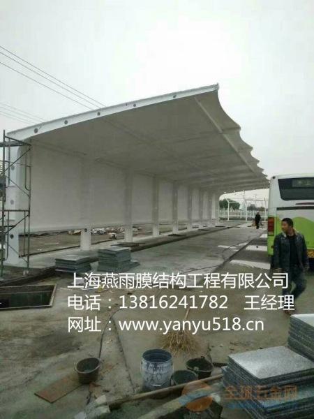 静安区燕雨厂家定制PVDF高透光膜结构停车棚膜材加工