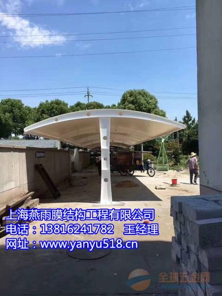 涡阳县工字钢电动车停车棚|钢膜加工代安装